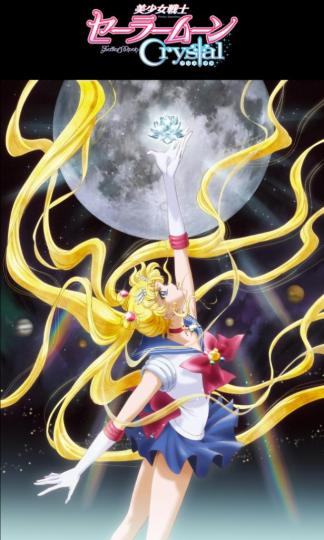 Sailor Moon Crystal 1st Promo Video Streamed Update